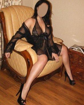 Карина, 27
